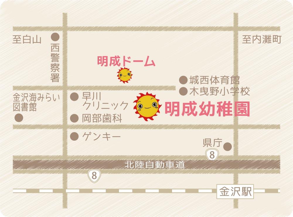 明成幼稚園 地図